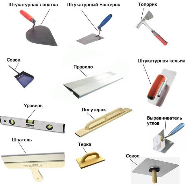 Инструменты, используемые при шпаклевании
