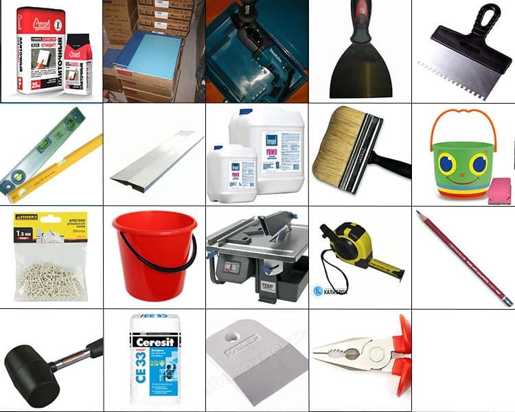 Инструменты, материалы, принадлежности